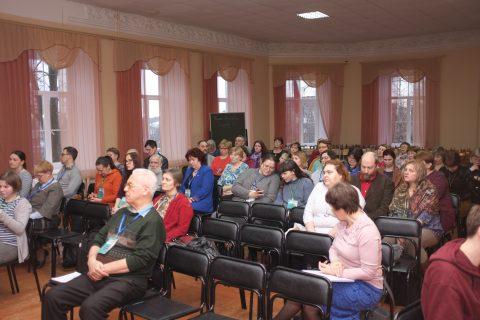 Всероссийская научно-краеведческая конференция «Русский Север-2020»